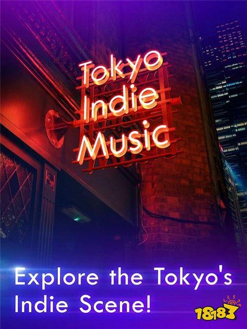 享受优质音乐 免费手游《Tokyo Indie Music》登场