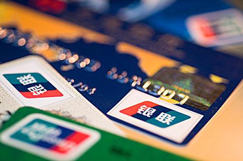 """双币信用卡怎么还,是很多""""卡虫""""们急需了解"""