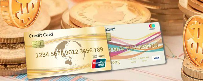 信用卡冲减年费可以提现吗?分两种情况来讨论 信用卡提额业务 第1张