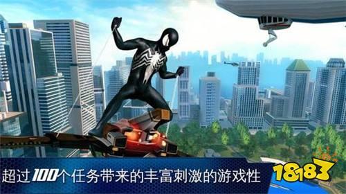 正版的超凡蜘蛛2手游下载