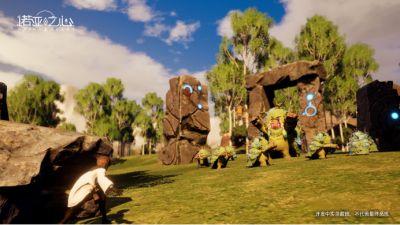 旅行中的奇遇,诺亚大陆上流传的神秘传说。。。