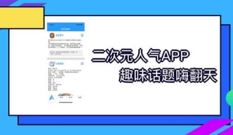 爱SQ助手官方app下载