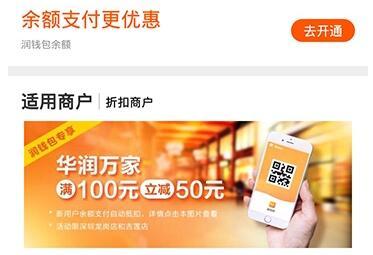 润钱包app官方下载