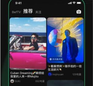 Before避风app官方下载