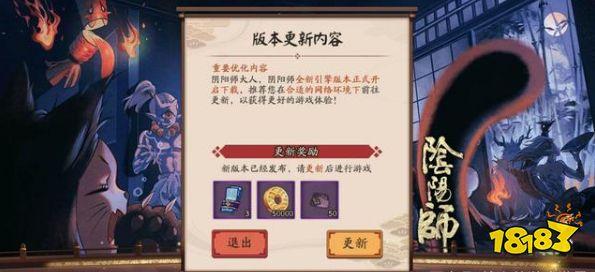 阴阳师消失的吉闻系统再次上线 玩家薅羊毛是认真的