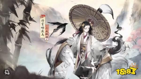 阴阳师四周年庆活动内容公布 SP姑获鸟的颜值有点高