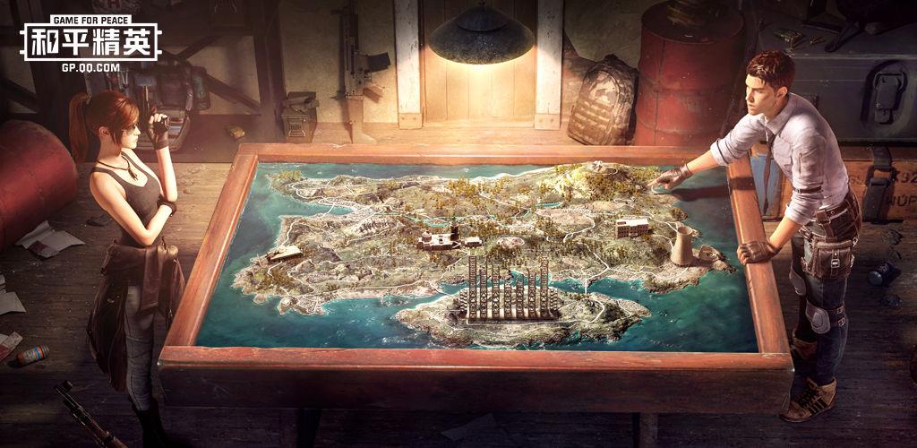 9月16日版本更新 新地图新玩法欢乐加倍来袭!