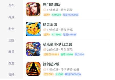 bt手游之家app下载苹果