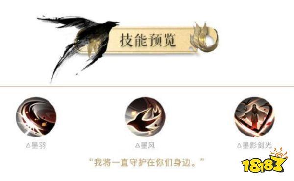 阴阳师SP姑获鸟全新技能公开 感觉没有什么大的改动