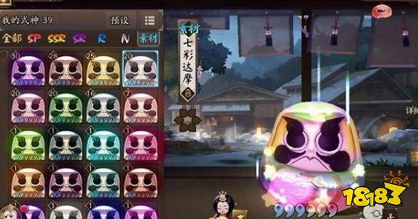 阴阳师周年庆将推出全新达摩 鬼武达摩实际用途猜测
