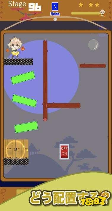 手机游戏《忍者诗安的重力拼图》上线