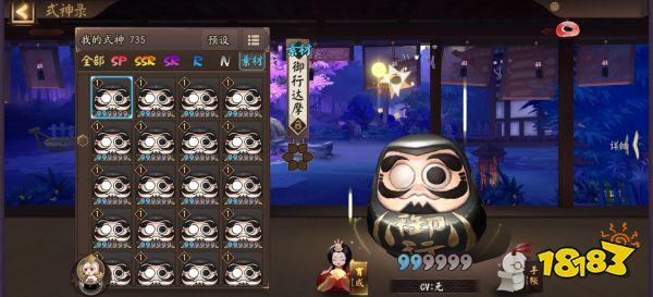 阴阳师鬼武达摩的用途正式公布 老玩家表示不太实用