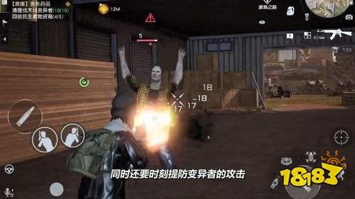 【老王说游】《黎明觉醒》评测:更真实、更自由定义生存游戏新体验
