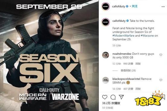《使命召唤16》第六赛季即将上线,迅游支持更新加速助力新赛季