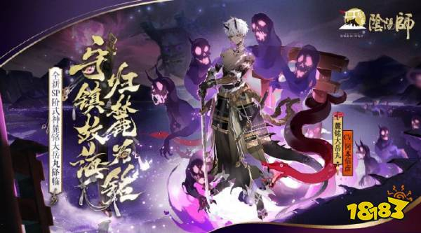 阴阳师强力式神越出越多 老牌式神是否还有出头之日