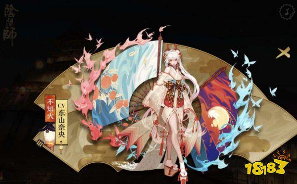 阴阳师夏日祈愿祭冠军公布 阿离不管在哪都深受喜爱