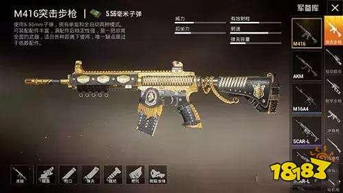 和平精英辅助枪械大全 新赛季上分什么武器最好用