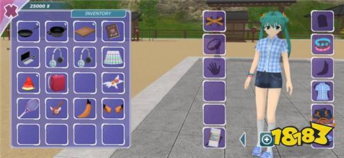 少女都市游戏修改钻石版下载
