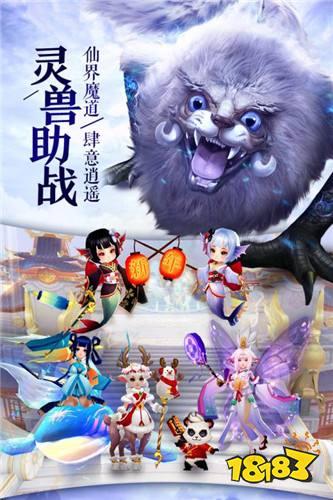逍遥江湖官方版下载