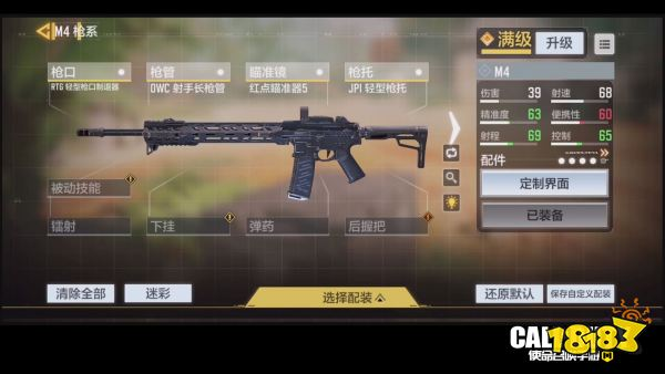 《使命召唤手游》10.20使命终测在即,枪械工匠系统你了解了吗?
