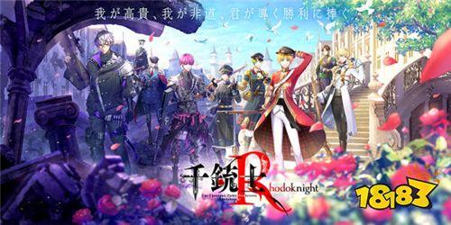 《千铳士R》预约开始,首波宣传影片与主视觉美术公开