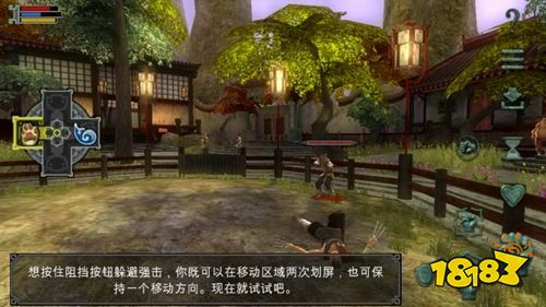翡翠帝国特别版 翡翠帝国特别版安卓版下载 好玩的端游