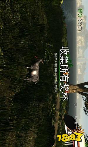 山羊模拟器安卓中文版下载