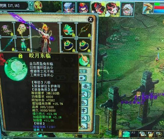qqmc 大话西游mcqq版下载 回合制游戏推荐