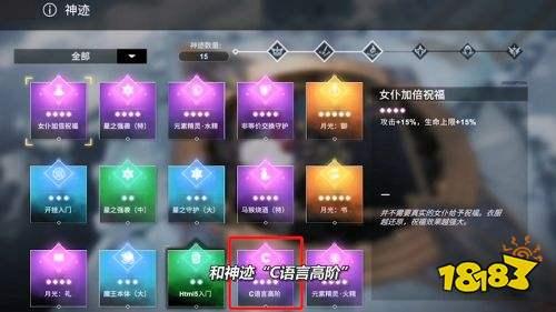 《解神者》评测:Roguelite加持下的二次元动作游戏