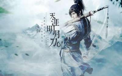 天涯明月刀手游太白論劍技巧 最強太白論劍對戰各職業技巧