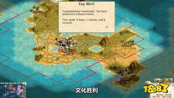 席德梅尔和他的Firaxis Games ——策略游戏的领军和先驱者