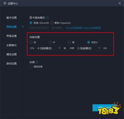 《使命召唤手游》PC电脑版:MuMu模拟器带你高帧高清感受、键鼠操作