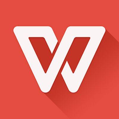 wps免费下载