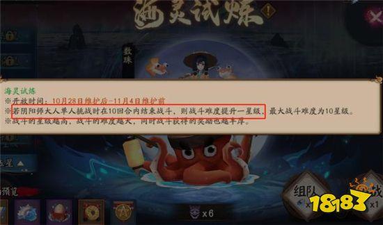 阴阳师永生之墟阵容怎么搭配 永生之墟阵容搭配推荐