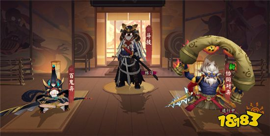 阴阳师斗技的时候遇上烧条有多烦 玩家选择不打斗技