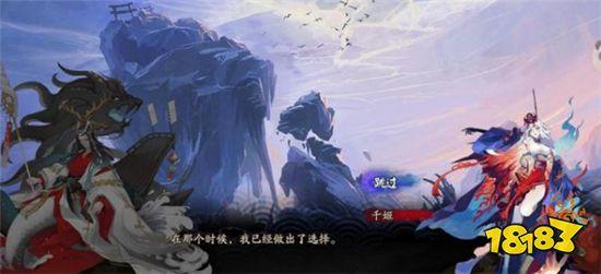 阴阳师内测玩家泄露相关情报 被官方要求赔偿并道歉