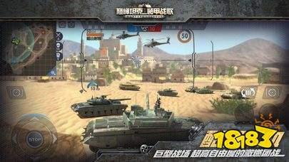 巅峰坦克装甲战歌最新版下载