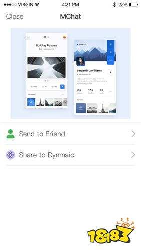 MChat Messenger官网下载