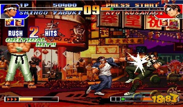 拳皇98无限币版安卓版下载