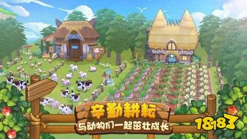 四季物语手游官网下载
