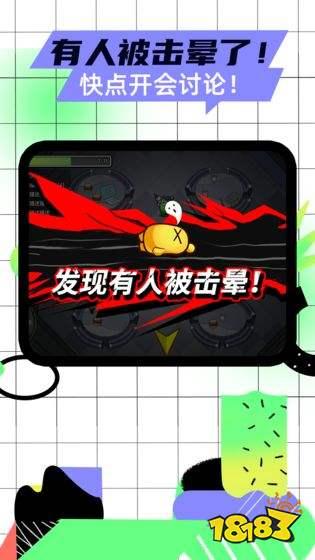 太空杀手游app下载