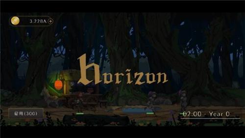 《Horizon》2020双平台推出 与伙伴共度人生百态