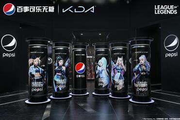 """魔都新热潮,百事可乐无糖 X KDA女团 快闪店""""超敢""""来袭"""