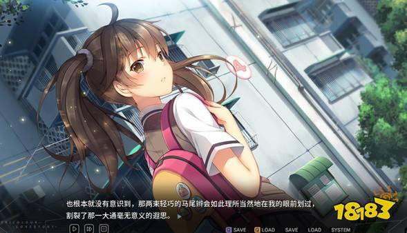 三色绘恋V1.4手机版下载