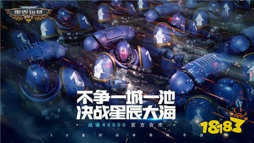 燕双鹰乱入战锤宇宙 抖音SLG《雷霆远征》官网下载