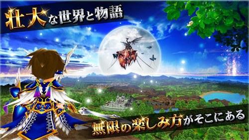 元素骑士 元素骑士中文版下载 好玩的大型网络游戏
