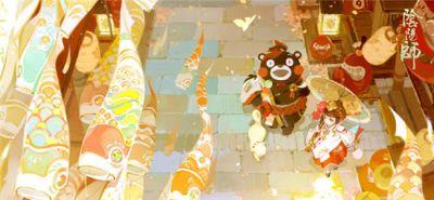 陰陽師熊本熊聯動攻略大全 輕輕松松就把獎勵抱回家