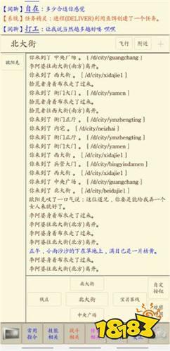 心中的江湖最新版下载