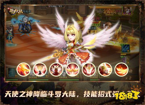 天使之神威力强大 《新斗罗大陆》SS+魂师千仞雪攻略