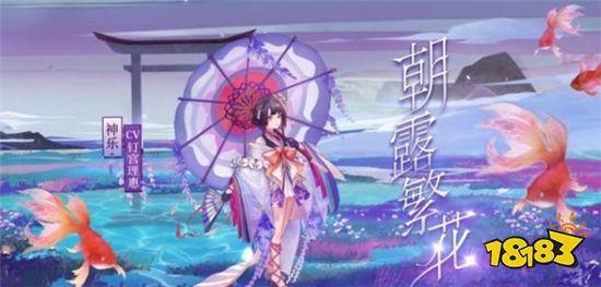 阴阳师冬日召唤活动即将开始 全新的SP式神即将登场